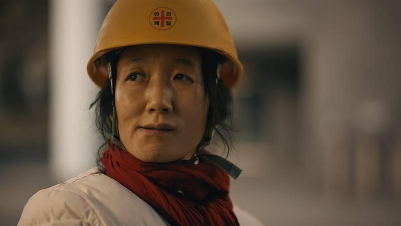 Kadr z filmu Georgia